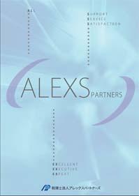 ALEXS PARTNERS
