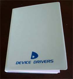 dvdr2