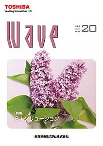 wave20a